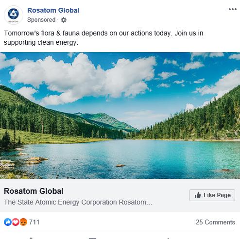Rosatom ad Hungary